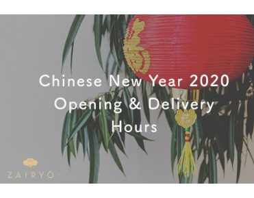 New Year's 2020 and CNY 2020 Delivery & Opening Hours