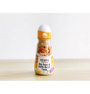Kewpie Soy Sauce & Garlic Butter Pasta Sauce