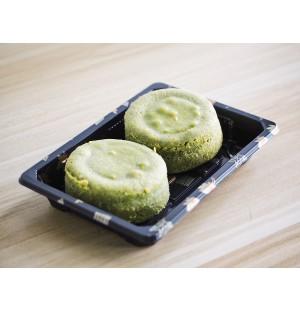 Uji Matcha Lava Cake 2PC