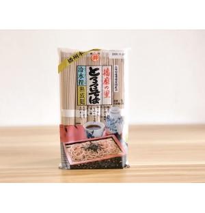Tororo Soba Noodles (Soba with Nagaimo)