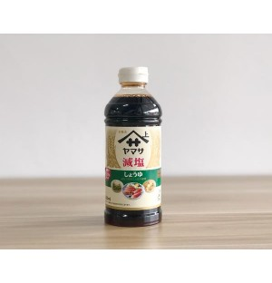 Yamasa Genen Shoyu (Reduced Salt Shoyu)