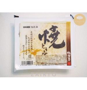 Yaki Tofu (Grilled Tofu) / 焼き豆腐