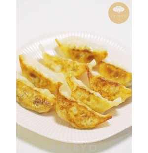 Ajinomoto Chicken & Vegetable Gyoza