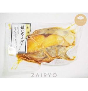 Ginhirasu Teriyaki (Silver Mackerel in Teriyaki Marinade) / 銀ヒラス照り