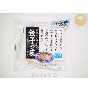 Gyoza Skin (Dumpling Skin) / 餃子の皮