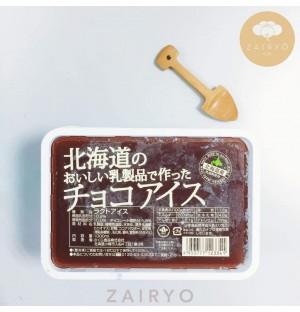 Hokkaido Milk Chocolate Ice Cream