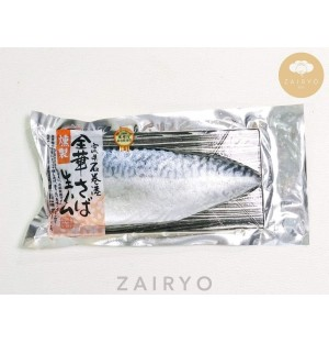 Kinka Saba (Japanese Smoked Chub Mackerel) / 鯖