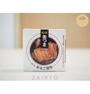 K&K Anago Kabayaki (Conger Eel) / 穴子蒲焼