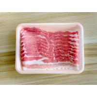 Kurobuta Pork Belly Shabu Shabu Slices / 黒豚しゃぶしゃぶ