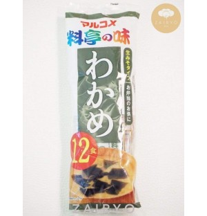 Marukome Instant Miso Soup Packs (with Seaweed) / わかめ味噌汁
