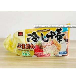 Miyakoichi Hiyashi Chuka Goma (Cold Ramen with Goma soup)