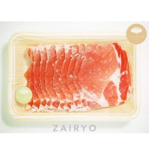 Momoiro Pork Collar Shabu Shabu Slices / ももいろ豚しゃぶしゃぶ