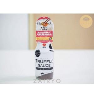 Morita Truffle Sauce