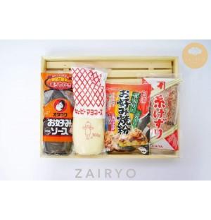 Okonomiyaki Kit / お好み焼き