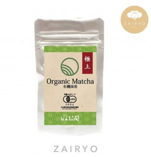 Organic Matcha Powder (Ceremonial Grade)
