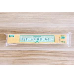 Patissier Style Yuzu Roll Cake