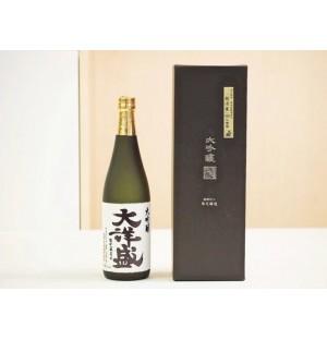 Taiyozakari Daiginjo [Limited Brew!]