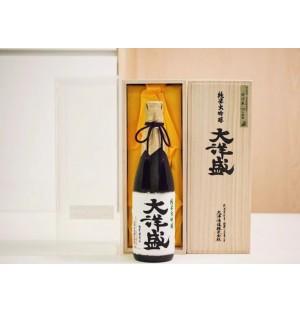 Taiyozakari Junmai Daiginjo [Limited Brew!]