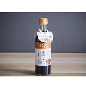 Hamada Dai Aso Premium Gyudon Sauce 300ML