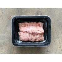 Kurobuta Pork Jowl Yakiniku Slices / 黒豚焼き肉