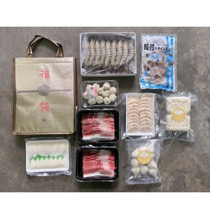 [Free ZAIRYO Cooler Bag] 2021 材料福袋 Steamboat/BBQ Pack (for 2 to 4 pax)