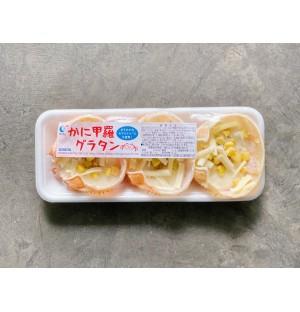 Kani Koura Gratin 3PC 蟹甲羅グラタン